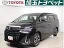 トヨタ/アルファード 2.5S Cパッケージ ワンオーナー 両側電動スライド