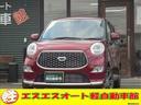 """ダイハツ/キャスト スタイル G""""VS SAIII"""" 届出済未使用車"""