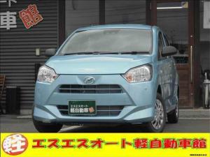 """ダイハツ ミライース L""""SAIII"""" ちょい乗りカー"""