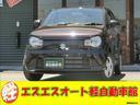 スズキ/アルト L CDプレーヤー付
