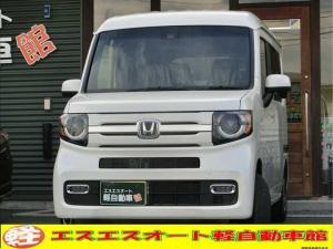 ホンダ N-VAN+スタイル +STYLE FUN Honda SENSING 届出済未使用車