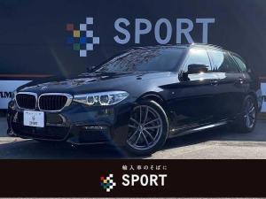 BMW 5シリーズ 523d ツーリング Mスピリット アクティブクルーズコントロール インテリジェントセーフティ 純正HDDナビ フルセグ 全方位カメラ パワーバックドア LEDヘッドライト 純正アルミホイール ミラーインETC