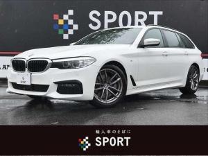 BMW 5シリーズ 523dツーリングMスピリット アクティブクルーズ インテリセーフ ナビ