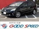 トヨタ/プリウスアルファ S ツーリングセレクション