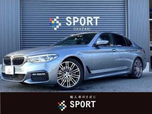 BMW 5シリーズ 523d Mスポーツ ハイラインパッケージ アクティブクルーズコントロール インテリセーフ 純正ナビ フルセグ 全方位カメラ 黒革シート シートヒーター・メモリー パワーバックドア LEDヘッドライト コンフォートアクセス