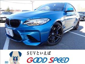 BMW M2 ベースグレード M2 Coupe RHD メーカーナビ レザーシート 全周囲カメラ 障害物センサー 本革シート 電動シート オットマン アルミホイール MTモード付