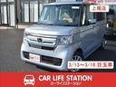 ホンダ/N-BOX G Honda SENSING
