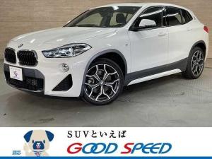BMW X2 xDrive 20i MスポーツX サンルーフ アクティブクルーズ 純正ナビ バックカメラ インテリセーフ パワーバックドア シートヒーター コンフォートアクセス LEDヘッド 純正アルミホイール Bluetooth