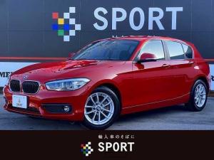 BMW 1シリーズ 118i ワンオーナー 禁煙車 純正HDDナビ プッシュスタート キーレスキー ミラーインETC LEDヘッドライト