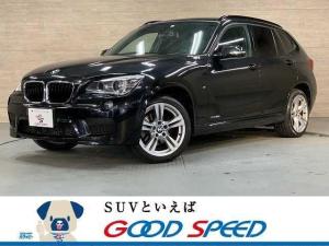 BMW X1 xDrive 20i Mスポーツ 純正HDDナビ バックカメラ ETC クリアランスソナー Bluetooth 純正18インチアルミ コンフォートアクセス