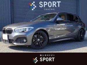 BMW 1シリーズ 118i Mスポーツ エディションシャドー アクティブクルーズ インテリセーフ 茶革シート シートヒーター 純正ナビ バックカメラ コンフォートアクセス LEDヘッドライト ミラーインETC 純正アルミホイール