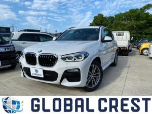 BMW X3 xDrive 20d Mスポーツ ターボ 衝突被害軽減ブレーキ 純正HDDナビ ETC バックカメラ フルセグTV DVD再生 CD再生 クリアランスソナー LEDライト オートライト スマートキー 純正アルミホイール シートヒーター