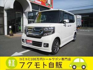ホンダ N-BOXカスタム Custom G Lパッケージ