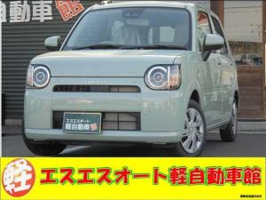 """ダイハツ ミラトコット L """"SAIII"""" 届出済未使用車"""
