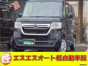 ホンダ N-BOX G Honda SENSING 届出済未使用車