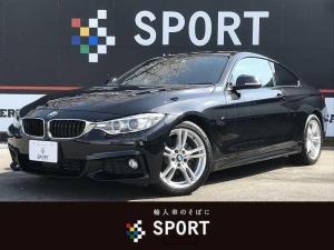 BMW 4シリーズ 420i クーペ M Sport 禁煙 インテリセーフ 純正ナビ Bカメラ