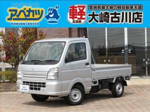 スズキ キャリイトラック KCエアコン・パワステ 5速マニュアル軽トラ 届出済未使用車 4WD