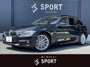 BMW/BMW 320d BluePerformance Luxury