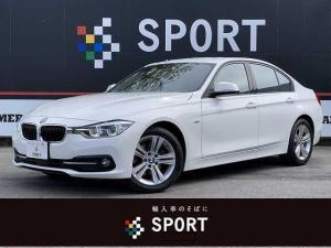 BMW 3シリーズ 320d Sport ACC LED インテリセーフ AW