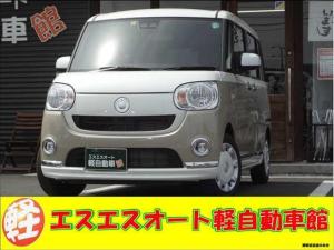 """ダイハツ ムーヴキャンバス X """"ブラックインテリアリミテッドSAIII"""" ちょい乗りカー"""