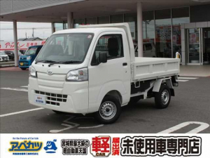 ダイハツ ハイゼットトラック 多目的ダンプ 4WD 届出済未使用車 軽トラ 5MT 4WD 特装車