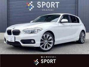 BMW 1シリーズ 118i スタイル ワンオーナー インテリジェントセーフティ クルーズコントロール TVチューナー ハーフレザー 純正HDDナビ バックカメラ LEDヘッドライト 純正アルミホイール  CD  DVD Bluetooth
