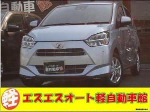 """ダイハツ ミライース G""""リミテッドSAIII"""" 届出済未使用車"""