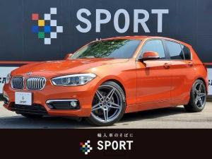 BMW 1シリーズ 118i Style 純正HDDナビゲーション インテリジェントセーフティ クルーズコントロール LEDヘッドランプ シュニッツァー18インチアルミホイール