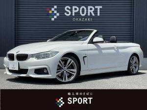 BMW 4シリーズ 435i M Sport 黒色本革シート 純正HDDナビ バックカメラ クルーズコントロール LEDヘッドライト パワーシート シートメモリー・ヒーター CD DVD Bluetooth ETC 純正アルミホイール