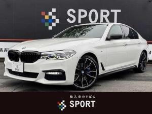 BMW 5シリーズ 530i M Sport ワンオーナー サンルーフ 黒革 360カメラ MパフォーマンスAW 電動トランク 前後シートヒーター