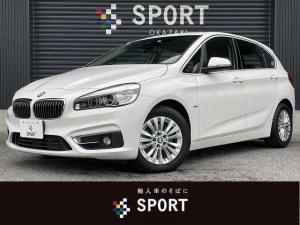 BMW 2シリーズ 218dアクティブツアラー ラグジュアリー 純正HDDナビ バックカメラ ACC 本革シート シートヒーター  ETC アダプティブクルーズコントロールLEDヘッドライト 電動リアゲート Bluetooth ドライブレコーダー