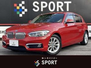 BMW 1シリーズ 118i スタイル ワンオーナー車 白革ハーフレザー AAC クルーズコントロール インテリジェントセーフティ 純正ナビ