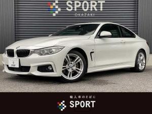 BMW 4シリーズ 420i M Sport 純正HDDナビ バックカメラ Bluetoothオーディオ ACC メモリー付きパワーシート コンフォートアクセス ETC パドルシフト キセノンヘッドライト アイドリングストップ クリアランスソナー