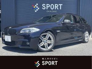 BMW 5シリーズ 523d ブルーパフォーマンス MスポーツP 黒革 サンルーフ シートヒーター 純正HDDナビ フルセグTV バックカメラ メモリー付きパワーシート クリアランスソナー プッシュスタート アイドリングストップ クルーズコントロール
