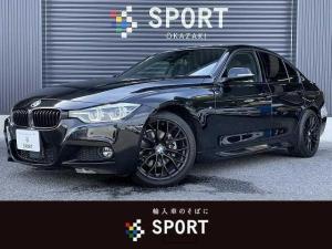 BMW 3シリーズ 320d M Sport ワンオーナー 純正ナビ Bluetoothオーディオ バックカメラ 車線逸脱 インテリジェントセーフティ コンフォートアクセス ETC車載器 ブラインドスポットモニター 純正18インチアルミ