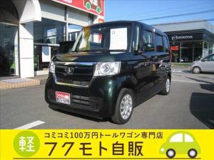 ホンダ N-BOX G・L Honda SENSING ナビ・リアカメラ・Bluetooth・ETC付