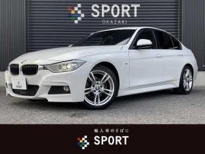 BMW 3シリーズ 320i Mスポーツ 純正HDDナビゲーション バックカメラ フルセグTV 衝突軽減ブレーキ スマートキー