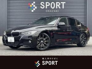 BMW 3シリーズ 320d M Sport 純正ナビ バックカメラ インテリセーフフティ アクティブクルーズコントロール 黒革シート クリアランスソナー 純正20インチアルミ シートメモリー付きパワーシート シートヒーター パドルシフト ETC