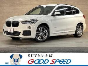 BMW X1 xDrive20i M Sport 純正SDナビ バックカメラ 電動リアゲート 純正アルミ ETC スマートキー プッシュスタート LEDヘッドライト 電動シート