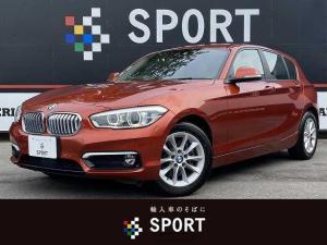 BMW 1シリーズ 118d ファッショニスタ 純正HDDナビゲーション 専用ハーフレザーシート インテリジェントセーフティ アダプティブクルーズコントロール バックカメラ 前後クリアランスソナー ETC
