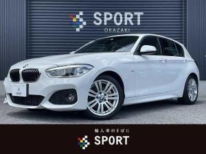 BMW 1シリーズ 118d Mスポーツ ワンオーナー ブラックレザーシート クルーズコントロール 純正ナビ パワーシート LEDヘッドライト ETC レーンキープ ディーゼルターボ コンフォートアクセス プッシュスタート フォグランプ
