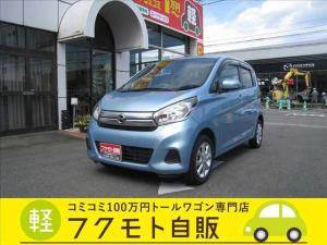 日産 デイズ X Vセレクション 追突軽減ブレーキ・全方位カメラ・純正ナビ