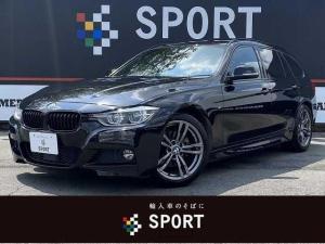 BMW 3シリーズ 320dツーリングセレブレーションEDスタイルエッジ 特別仕様車 黒革シート シートヒーター パワーシート アクティブクルーズコントロール クリアランスソナー メーカー純正ナビ バックモニター