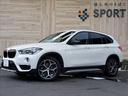 BMW/BMW X1 xDrive20i xLine