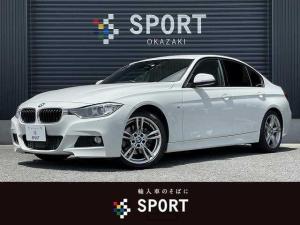 BMW 3シリーズ 320i Mスポーツ ワンオーナー 純正HDDナビ アダプティブクルーズコントロール インテリジェントセーフ インテリジェントセーフティ レーンディパーチャウォーニング パドルシフト キセノンヘッド ミラー一体型ETC