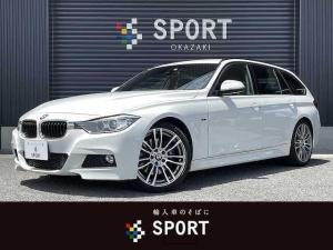 BMW 3シリーズ 320iツーリング Mスポーツ 純正HDDナビ バックカメラ パワーバックドア 純正19インチAW Bluetoothオーディオ クリアランスソナー キセノンヘッドライト パドルシフト ミラー一体型ETC フォグランプ パドルシフト