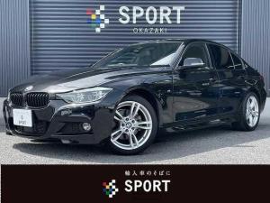 BMW 3シリーズ 320d Mスポーツ ワンオーナー 純正ナビ メモリ付きパワーシート アダプティブクルコン LEDヘッド コーナーセンサー バックカメラ ETC ブラインドスポット ステリモ ディーゼルターボ