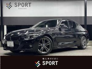 BMW 3シリーズ 320d セレブレーションED スタイルエッジ 限定車 黒革シート シートヒーター 純正ナビ LEDヘッドライト Bluetoothオーディオ  インテリジェントセーフティ メモリ付きパワーシート 純正18インチアルミ ETCクリアランスソナー