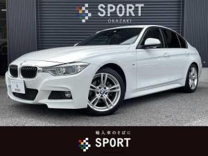 BMW 3シリーズ 318i Mスポーツ ワンオーナー 純正ナビ LEDヘッドライト ETC レーンチェンジウォーニング ブルーステッチシート コンフォートアクセス メモリ付パワーシート クルーズコントロール ETC車載器 Bluetooth