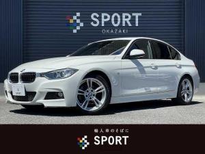 BMW 3シリーズ 320i Mスポーツ 赤レザーシート 純正ナビ メモリ付きパワーシート バックモニター クルーズコントロール キセノンヘッドライト ETC シートヒーター Bluetoothオーディオ クリアランスソナー パドルシフト